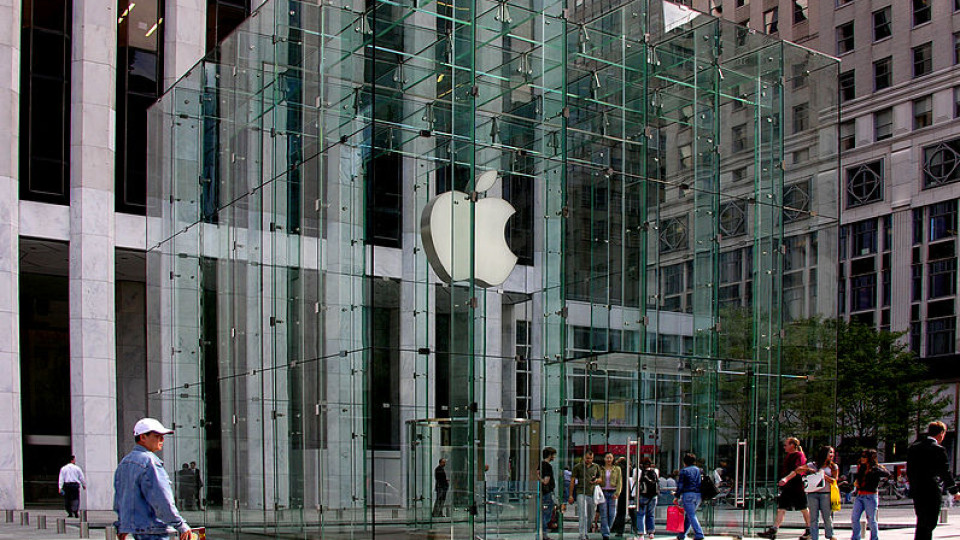 Microsoft, Google, Twitter, Facebook and Yahoo move to throw their weight behind Apple in court