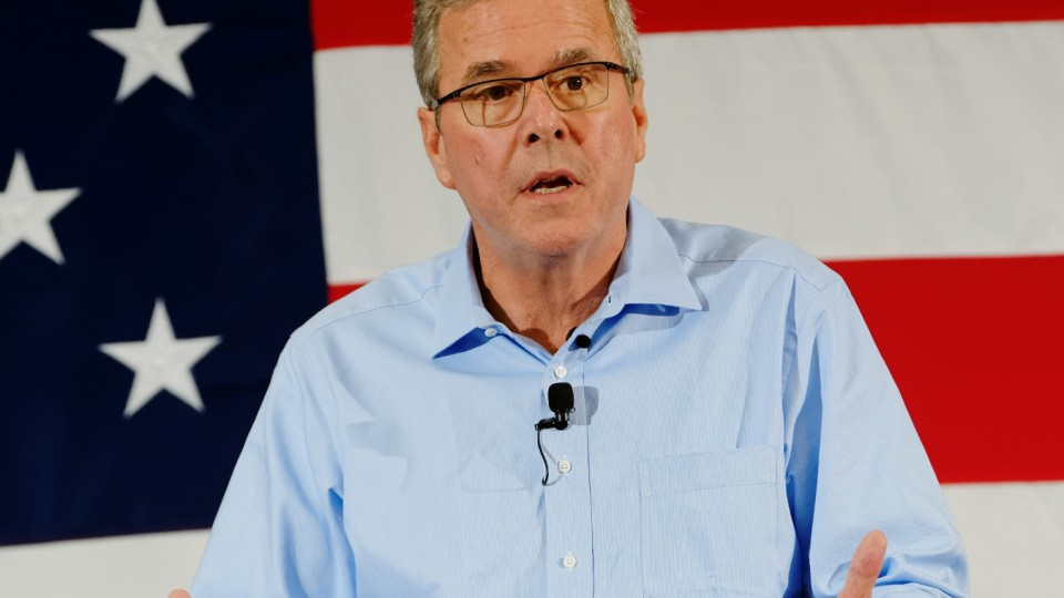 Jeb Bush drops out of 2016 presidential campaign
