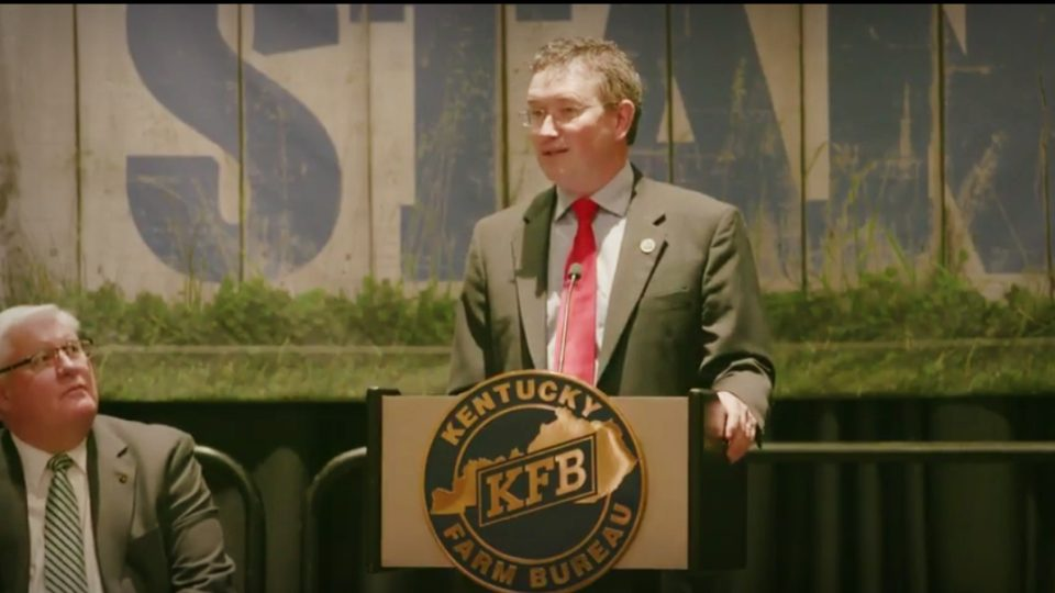 Thomas Massie Speaks At The 2018 Kentucky Farm Bureau Breakfast In D.C.